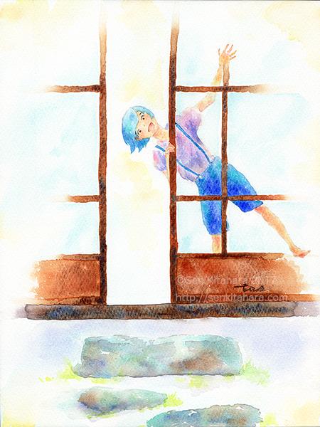 いらっしゃい | Come In