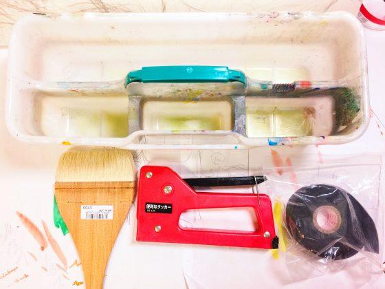 水張りの道具